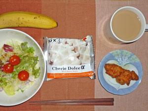 ワッフル,サラダ,鶏のから揚げ,バナナ,コーヒー