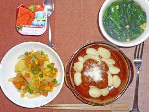ニョッキのボロネーゼソース,ジャガイモと野菜のソテー,ほうれん草のスープ,ヨーグルト