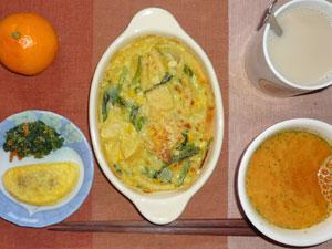 ポテトグラタン,プチオムレツ,ほうれん草の胡麻和え,トマトスープ,ミカン,ミルクティー