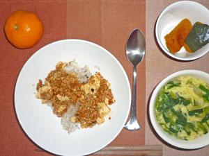 麻婆豆腐丼,カボチャの煮つけ,ほうれん草と玉ねぎの中華スープ,ミカン