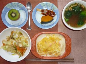 ペンネグラタン,野菜炒め,カボチャの煮つけ,焼き鳥,オニオンスープ,キウイフルーツ