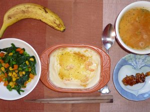 ペンネグラタン,ほうれん草とミックスベジタブルのソテー,焼き鳥,トマトスープ,バナナ