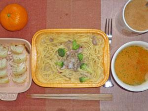 カルボナーラスパゲッティ,焼き玉ねぎ,トマトスープ,ミカン,コーヒー