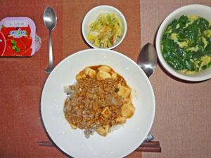 麻婆豆腐丼,白菜の漬物,ほうれん草と卵のスープ,ヨーグルト