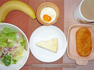 レアチーズケーキ,サラダ,目玉焼き,ハッシュドポテト,バナナ,コーヒー