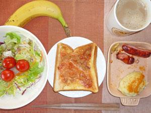 イチゴジャムトースト,サラダ,ソーセージ,蒸しじゃが,バナナ,コーヒー