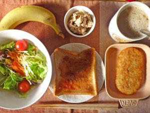イチゴジャムトースト,サラダ,ハッシュドポテト,ツナサラダ,バナナ,コーヒー