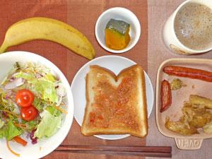 イチゴジャムトースト,ジャーマンポテト,ソーセージ,サラダ,カボチャの煮物,バナナ,コーヒー
