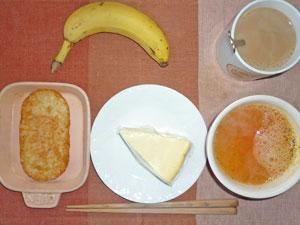 レアチーズケーキ,ハッシュドポテト,トマトスープ,バナナ,コーヒー