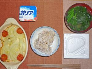 納豆ご飯,焼き玉ねぎと焼きトマト,ほうれん草とワカメのおみそ汁,ヨーグルト