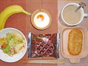 チョコレートワッフル,ハッシュドポテト,温野菜サラダ,目玉焼き,バナナ,コーヒー
