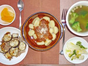 ニョッキのミートソースがけ,焼きナス,白菜の漬物,ブロッコリーのスープ,フルーツ