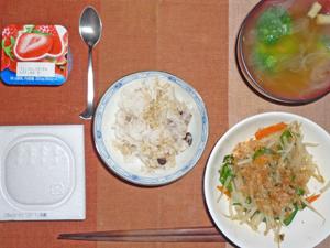 納豆ご飯,野菜蒸し,ブロッコリーとワカメのみそ汁,ヨーグルト