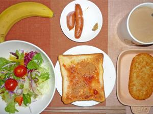 イチゴジャムトースト,サラダ,ハッシュドポテト,ソーセージ,バナナ,コーヒー