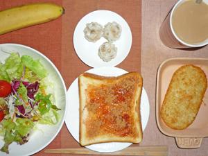 イチゴジャムトースト,サラダ,ハッシュドポテト,シュウマイ,バナナ,コーヒー