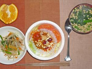 ミートタコライス,もやしとニラの炒め物,ほうれん草と納豆のみそ汁,オレンジ