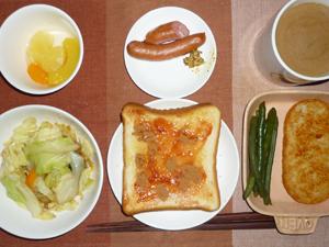イチゴジャムトースト,ソーセージ,ハッシュドポテト,温野菜,フルーツ