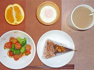 チョコレートケーキ,トマトとブロッコリーの温野菜,目玉焼き,オレンジ,コーヒー