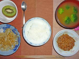 納豆ご飯,もやしのナムル風,ブロッコリーとワカメのみそ汁,キウイフルーツ