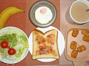 イチゴジャムトースト,コロコロポテト,サラダ,目玉焼き,バナナ,コーヒー