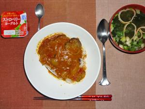茄子とトマトのカレーライス,ワカメと長ネギのおみそ汁,ヨーグルト