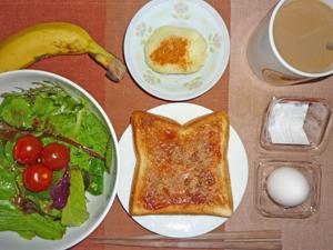 イチゴジャムトースト,サラダ,蒸しじゃが,玉子,バナナ,コーヒー