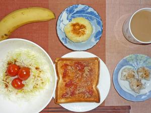 イチゴジャムトースト,サラダ,蒸しじゃが,シュウマイ,バナナ,コーヒー
