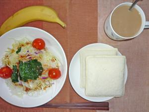 玉子パン,サラダ,バナナ,コーヒー