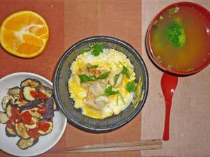 塩親子丼,焼きナスのトマトソース,ブロッコリーのみそ汁,オレンジ