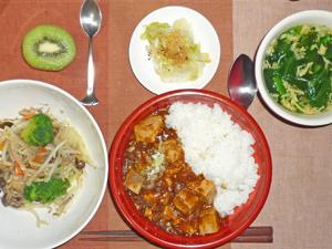 麻婆豆腐,キノコともやしの野菜たっぷりオイスター炒め,白菜の漬物,ほうれん草と卵の中華スープ,キウイフルーツ