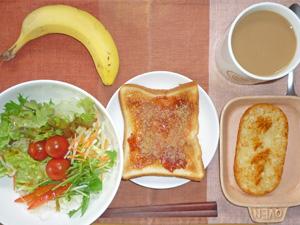 イチゴジャムトースト,ハッシュドポテト,サラダ,バナナ,コーヒー