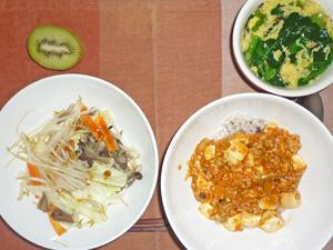 麻婆豆腐丼,蒸し野菜炒め,ほうれん草とワカメの玉子スープ,キウイフルーツ