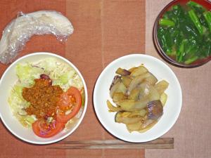 ミートタコライス,茄子と玉ねぎの生姜炒め,ほうれん草のみそ汁,冷凍バナナ