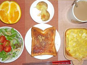 イチゴジャムトースト,サラダ,スパニッシュ風オムレツ,蒸しじゃが,オレンジ,コーヒー