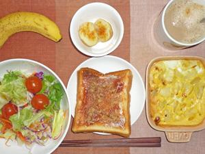 イチゴジャムトースト,スパニッシュ風オムレツ,サラダ,蒸しじゃが,バナナ,コーヒー