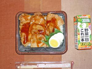 豚生姜焼き弁当,野菜ジュース