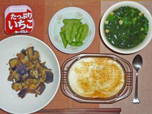 ラザニア,茄子とひき肉の生姜炒め,枝豆,ほうれん草のスープ,ヨーグルト