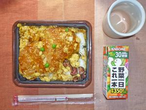 カツ丼,野菜ジュース,烏龍茶