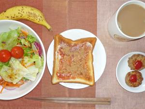 イチゴジャムトースト,サラダ,ハンバーグ,バナナ,コーヒー