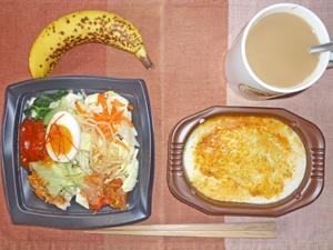 ラザニア,韓国風サラダ,バナナ,コーヒー