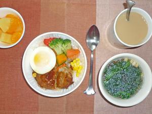 ロコモコ,ほうれん草のスープ,フルーツポンチ,コーヒー