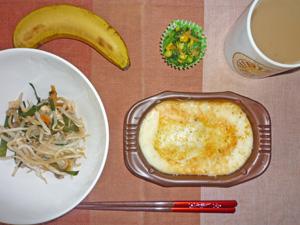 ラザニア,モヤシ炒め,ほうれん草のソテー,バナナ,コーヒー