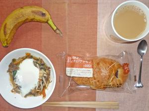 チョコクロワッサン,炒め野菜の卵とじ,バナナ,コーヒー