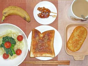 イチゴジャムトースト,サラダ,焼き鳥,ハッシュドポテト,バナナ,コーヒー