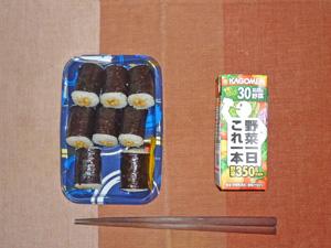 納豆巻,野菜ジュース