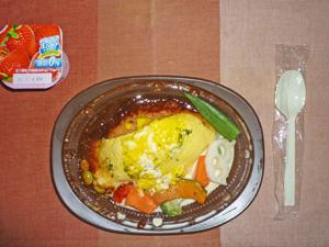 オムライス,温野菜,ヨーグルト