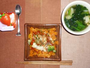 ショートパスタアラビアータ,ブロッコリーの玉子スープ,ヨーグルト
