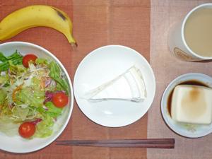 ベイクドチーズケーキ,サラダ,温奴,バナナ,コーヒー