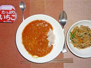 トマトカレー,蒸し野菜炒め,ヨーグルト