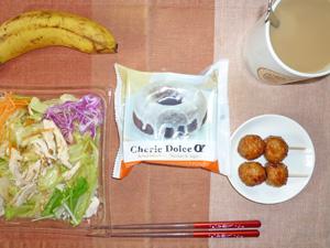 チョコドーナツ,サラダ,つくね,バナナ,コーヒー
